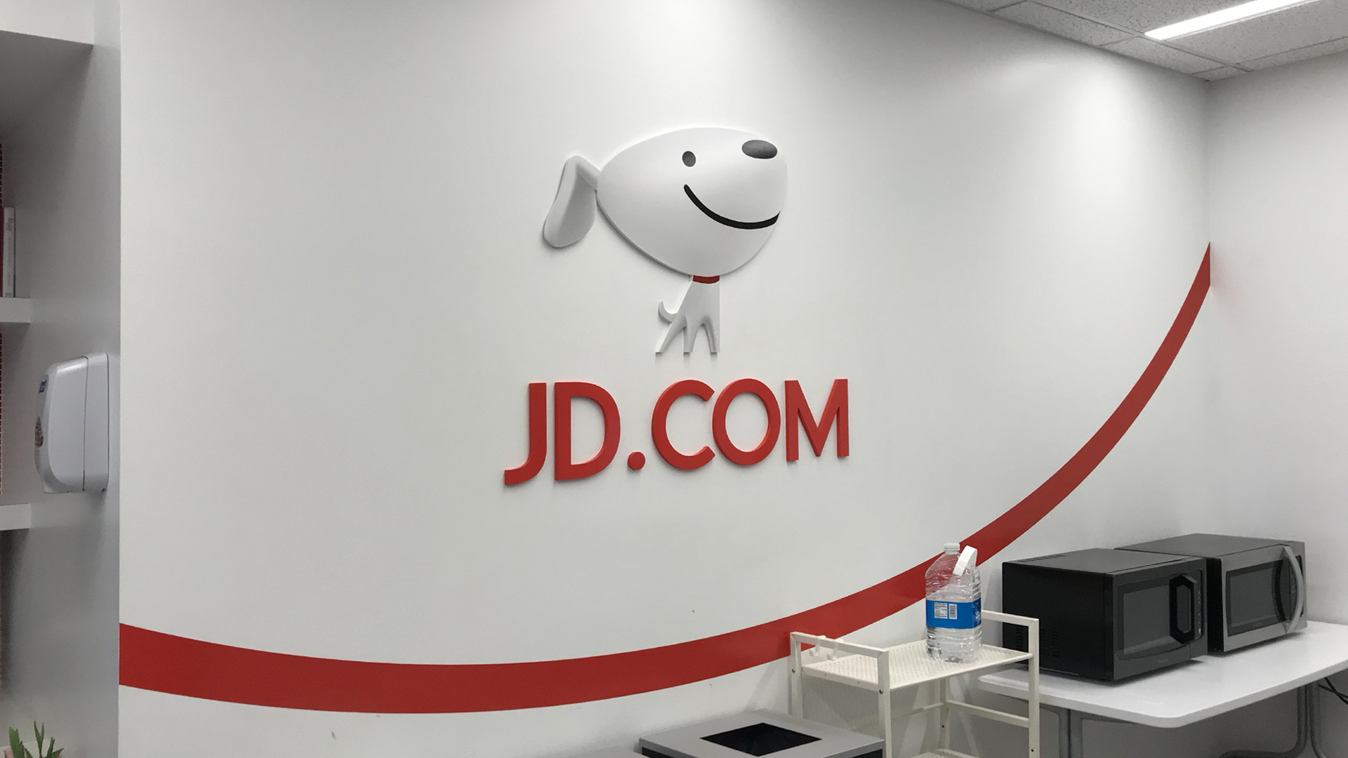 JDCOM_breakroom_2