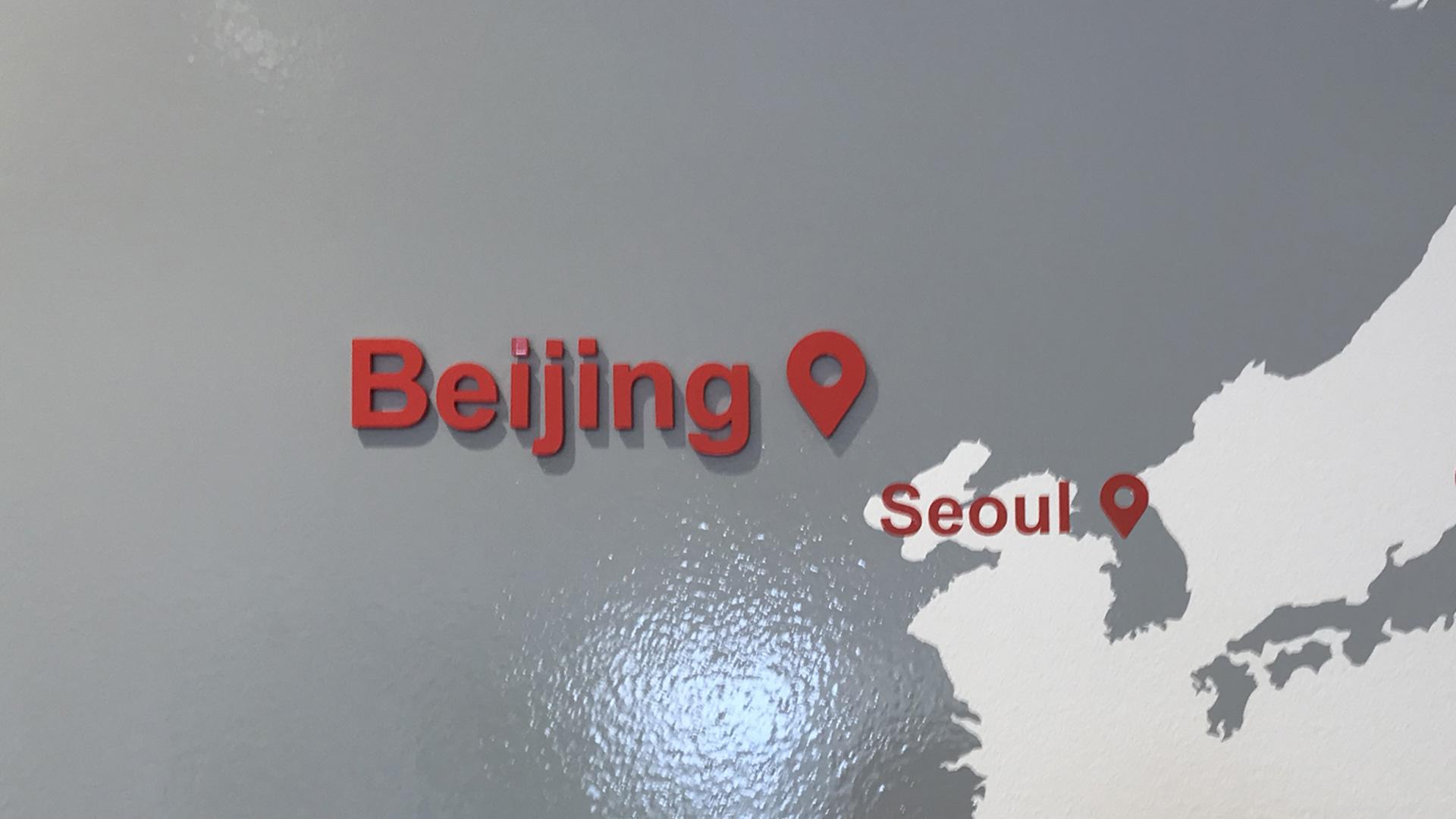 JDCOM_global_map_detail