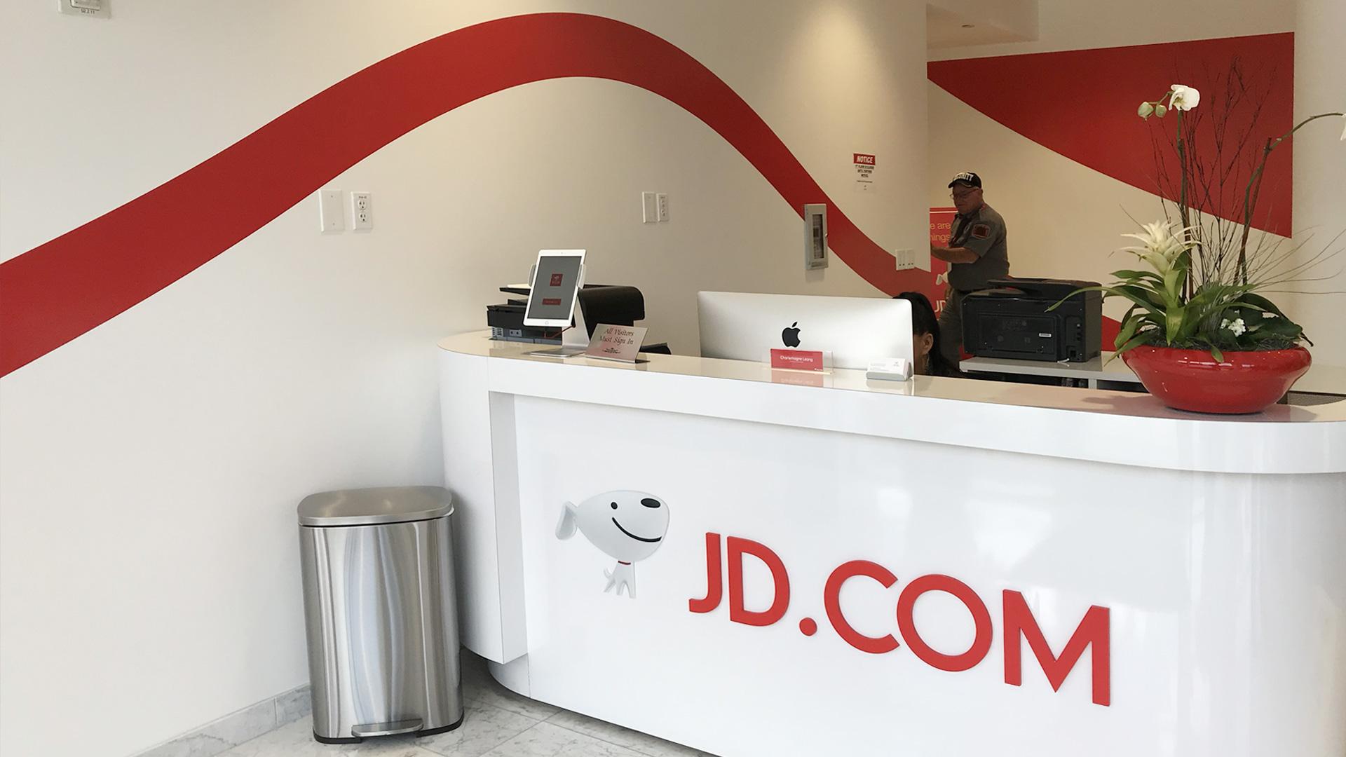 JDCOM_reception